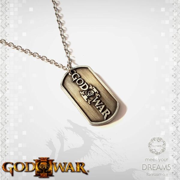پلاک خدای جنگ