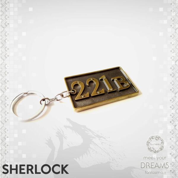 جاکلیدی شرلوک - برنزی