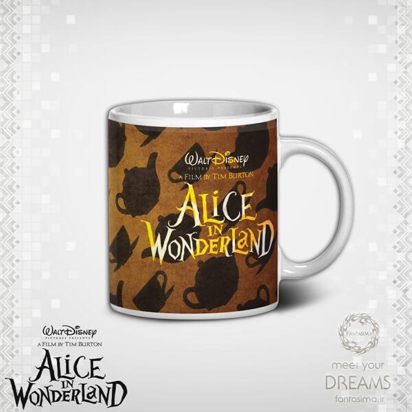 ماگ آلیس در سرزمین عجایب - مدل اول