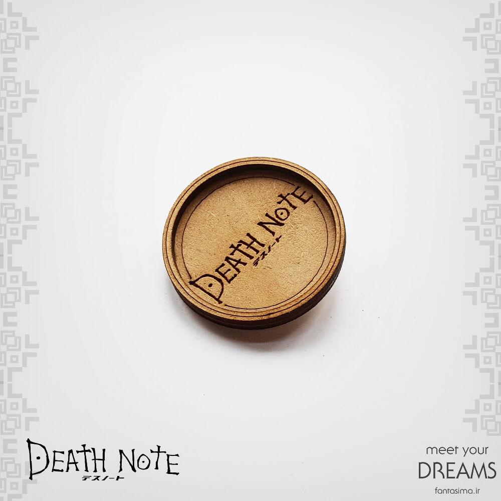 پیکسل چوبی دفترچه مرگ