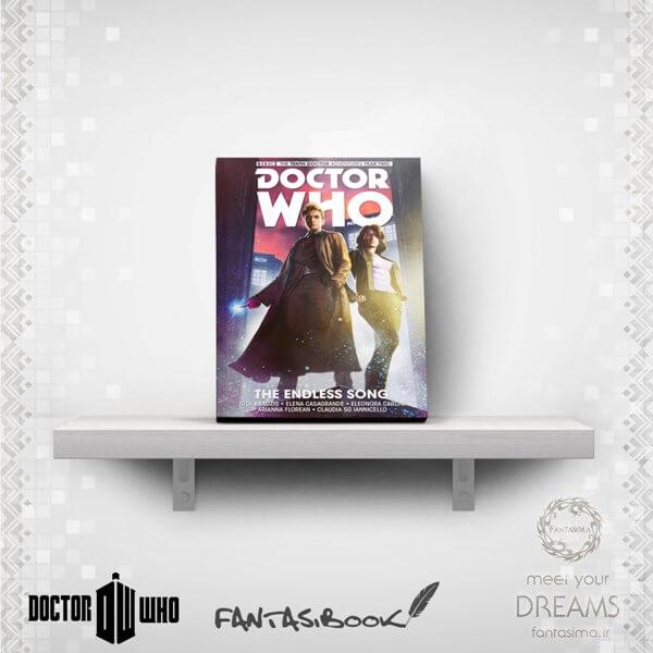 دکتر هو : دهمین دکتر هو جلد 4 - ترانه بی پایان