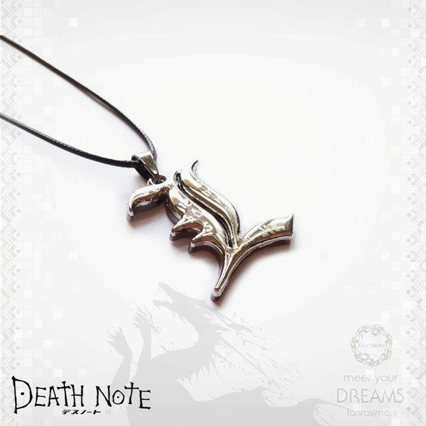 گردنبند نماد ال