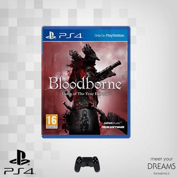بازی bloodborn