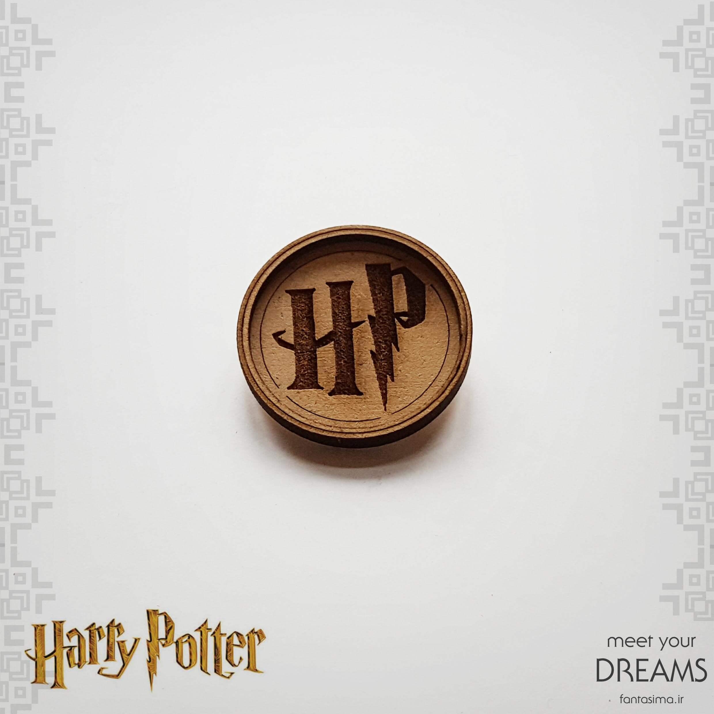 پیکسل چوبی نماد هری پاتر